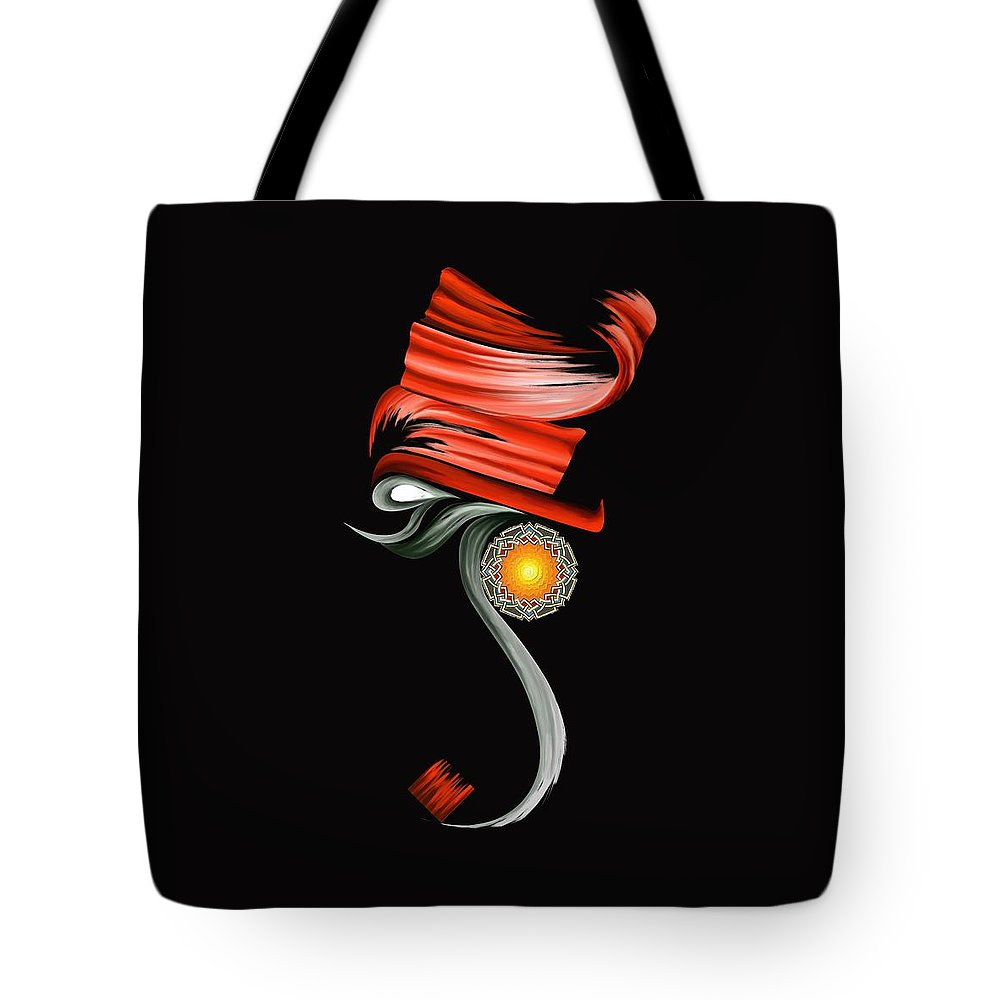 Islamic Art Tote Bag featuring the painting Tcm Callligraphy 23 2 by Team CATF
