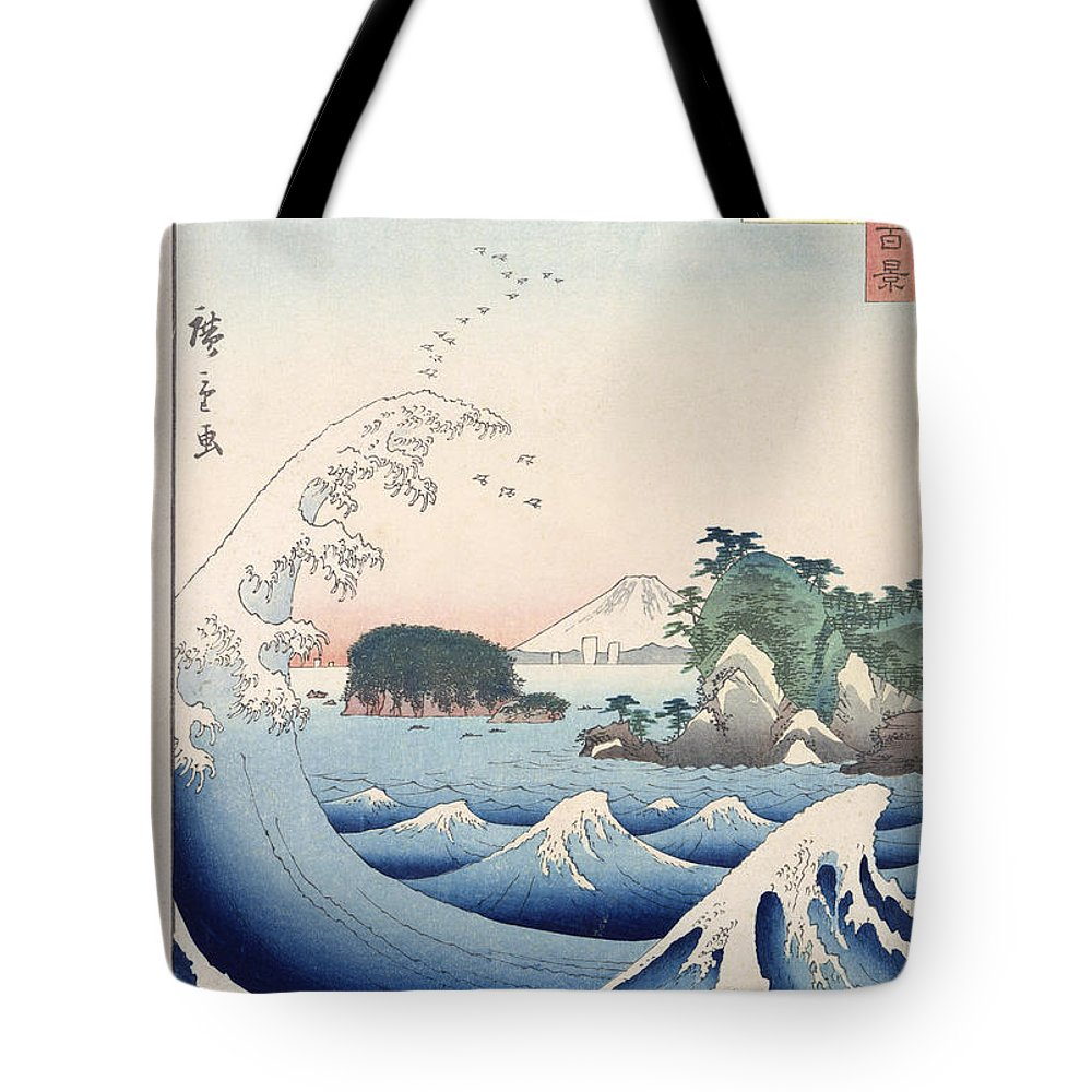 Hiroshige Tote Bag featuring the painting The Wave by Hiroshige