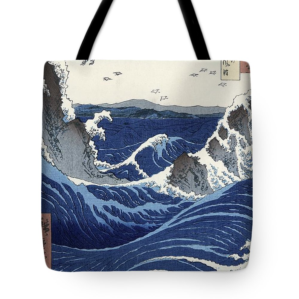 View Tote Bag featuring the painting View of the Naruto whirlpools at Awa by Hiroshige
