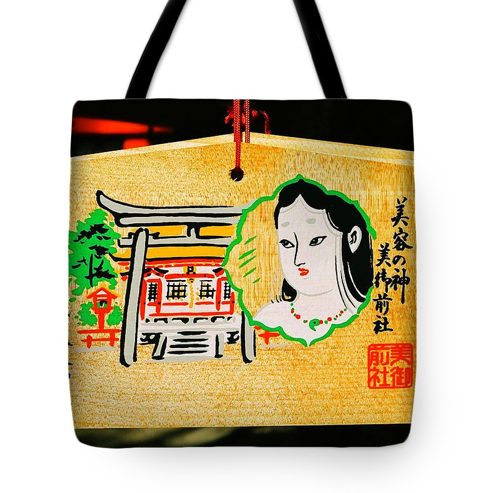 Wood Tote Bag featuring the photograph Wishing For Beauty ... by Juergen Weiss