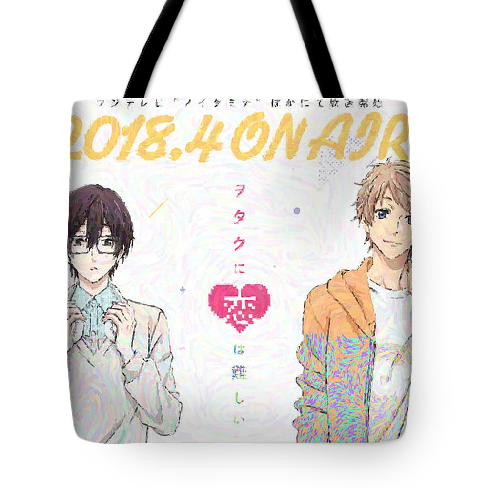 Wotaku Ni Koi Wa Muzukashii Tote Bag featuring the digital art Wotaku Ni Koi Wa Muzukashii by Lora Battle