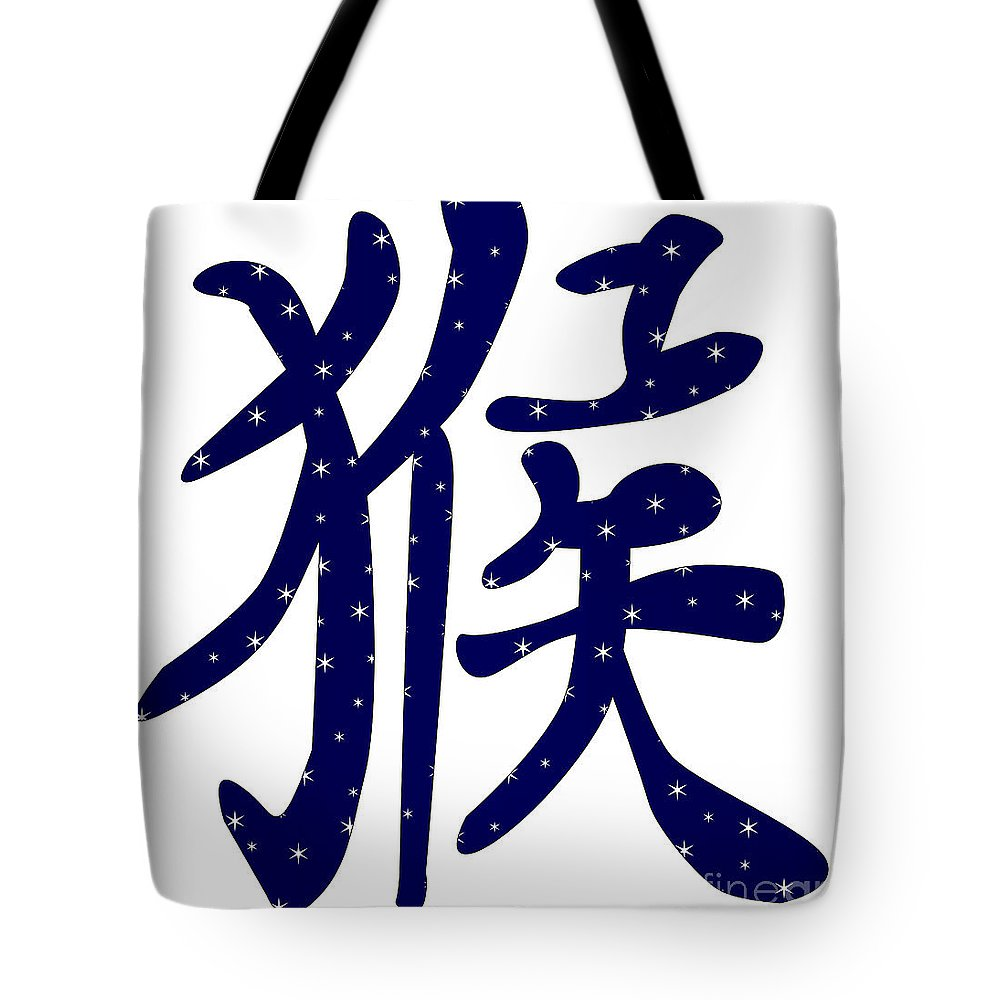 Chinese Tote Bag featuring the digital art Chinese Year Of The Monkey by Bigalbaloo Stock