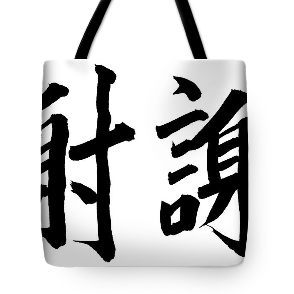 Thank You Tote Bag featuring the photograph Thank You In Chinese by Blackred