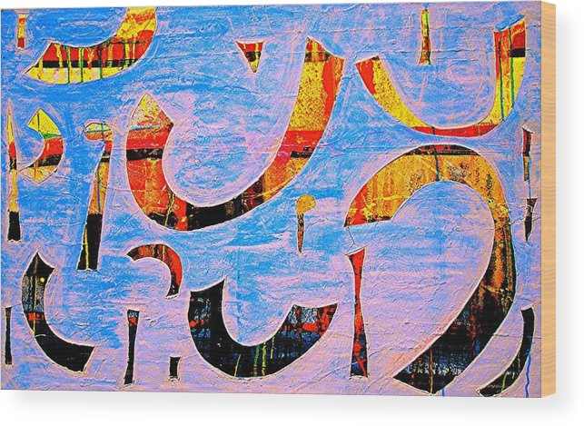 Abstract Art Wood Print featuring the painting Downpour 1 by Teo Santa