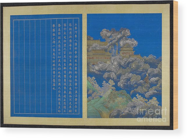 China Wood Print featuring the photograph Chinese Quest For Immortality by British Library