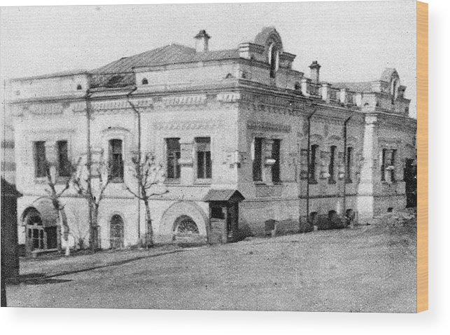 1918 Wood Print featuring the photograph The House Of Ipatiev, Ekaterinburg by Illustrated London News Ltd/Mar