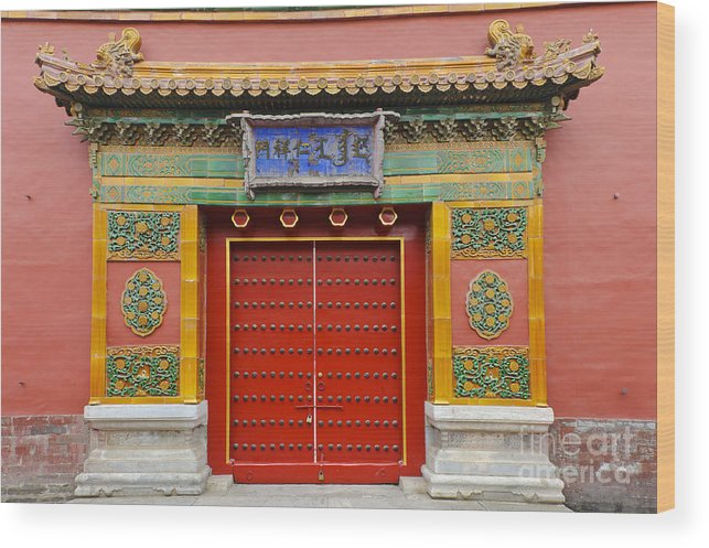 Asian Decor Wood Print featuring the photograph Bright Doorway by John Shaw