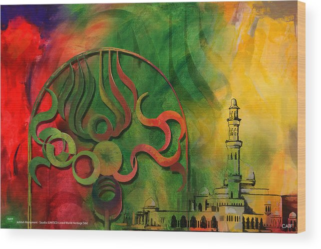 Wood Print featuring the painting Jeddah Monument 02 by Catf