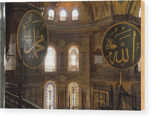 Asia Wood Print featuring the photograph Hagia Sophia Interior by Emily M Wilson