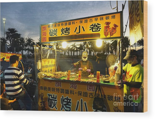 Taiwan Wood Print featuring the photograph Street Vendor Cooks Grilled Squid by Yali Shi