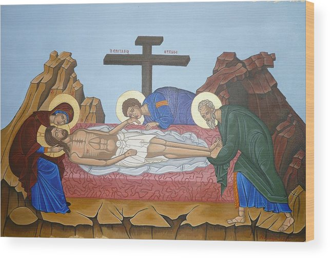 Marinella Owens Wood Print featuring the painting O Epitafos Jesus by Marinella Owens