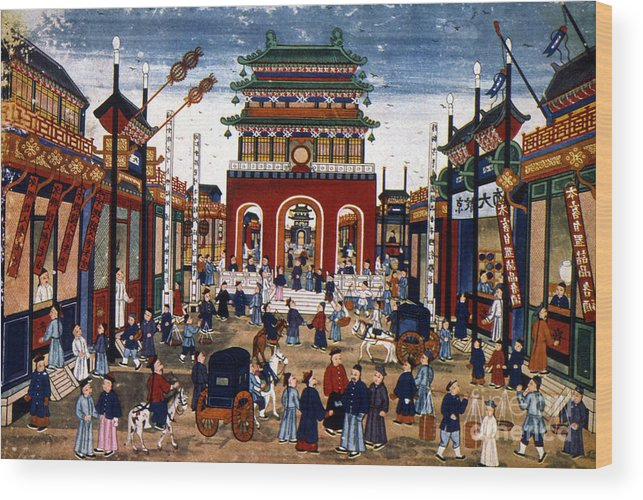 1840s Wood Print featuring the photograph Peking: Commercial Center by Granger