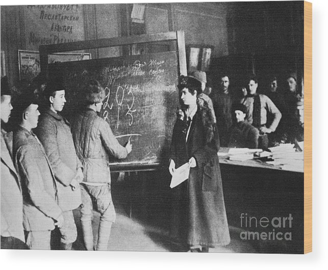 1917 Wood Print featuring the photograph Russia: Students, 1917 by Granger