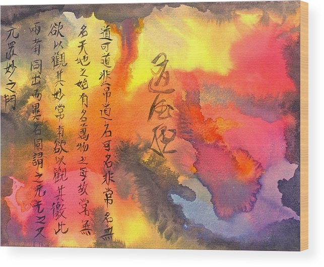 Chinese Calligraphy Tao Te Ching Spiritual Colourful Abstract Wood Print featuring the painting The Tao by Jennifer Baird