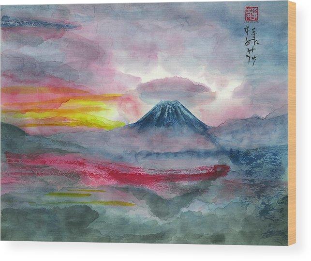 Japanese Wood Print featuring the painting Sun Salutation At Mt. Fuji by Terri Harris
