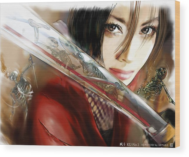 Japanese Digital Art Wood Print featuring the digital art Fights by GETABO Hagiwara