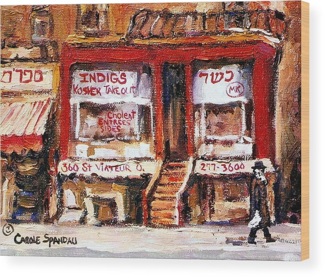 Jewish Montreal Art Wood Print featuring the painting Jewish Montreal Vintage City Scenes Indigs Kosher Butcher by Carole Spandau