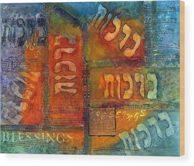 Hebrew Blessings Wood Print featuring the painting Blessings Number One by Martha Zausmer paul