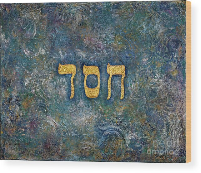 Chesed Loving Kindness Wood Print featuring the painting Chesed Loving Kindness by Deborah Montana