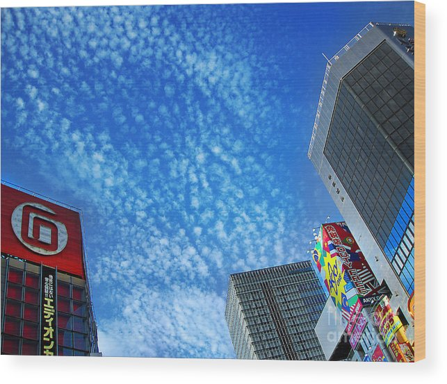 Sky Wood Print featuring the photograph City Sky by Eena Bo