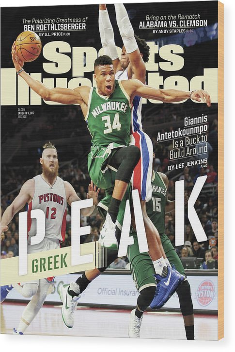 Magazine Cover Wood Print featuring the photograph Peak Greek Giannis Antetokounmpo Is A Buck To Build Around Sports Illustrated Cover by Sports Illustrated