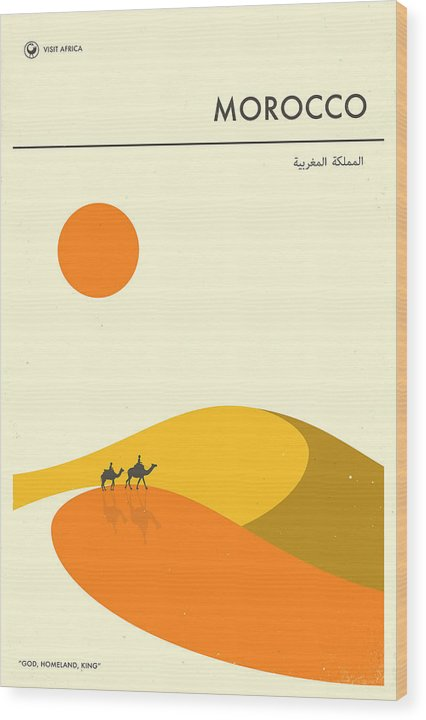 Morocco Travel Poster by Jazzberry Blue