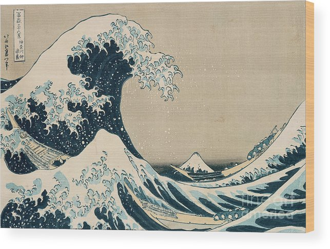 Wave Wood Print featuring the painting The Great Wave of Kanagawa by Hokusai