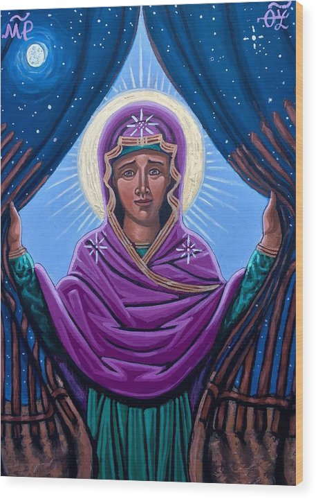 Our Lady Who Removes Walls by Kelly Latimore