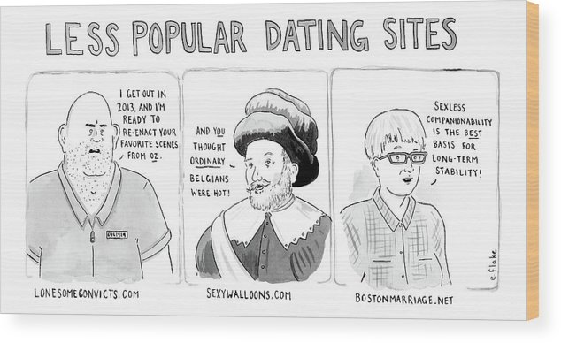 famous online dating profiles