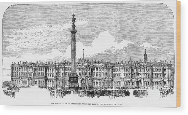 1881 Wood Print featuring the photograph Russia: St. Petersburg, 1881 by Granger
