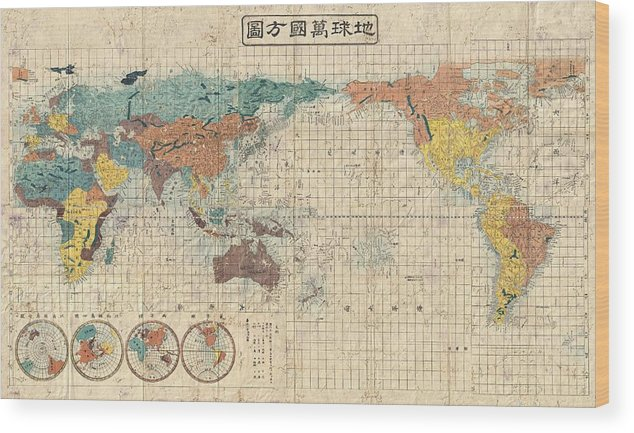 Antique maps old cartographic maps antique japanese map of the antique map of the world wood print featuring the drawing antique maps old cartographic maps gumiabroncs Images