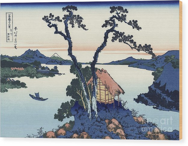 Katsushika Hokusai by MotionAge Designs