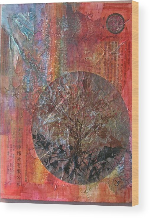 Abstract Wood Print featuring the painting Global Series 3 by John Vandebrooke