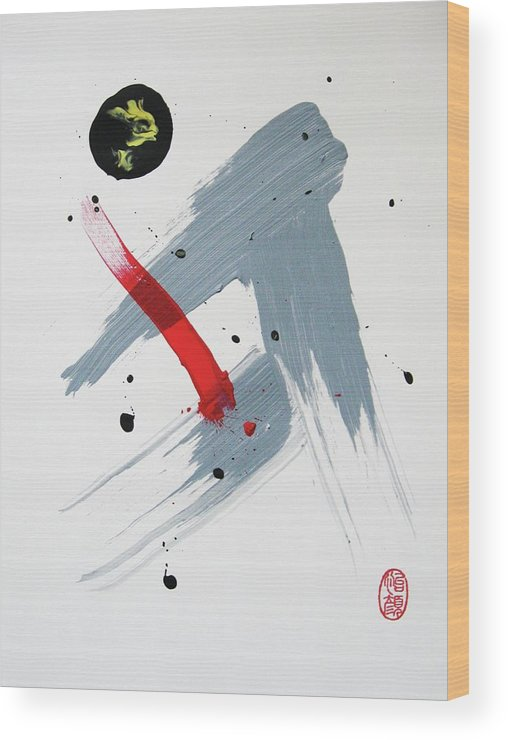 Abstraction Wood Print featuring the painting Ichi - Nichi Tan'i by Roberto Prusso