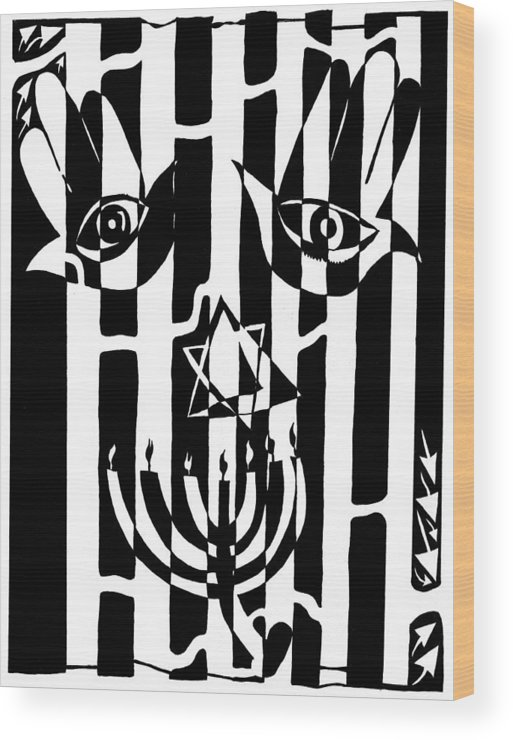 Judaica Wood Print featuring the drawing Happy Judaica Maze Art by Yonatan Frimer Maze Artist