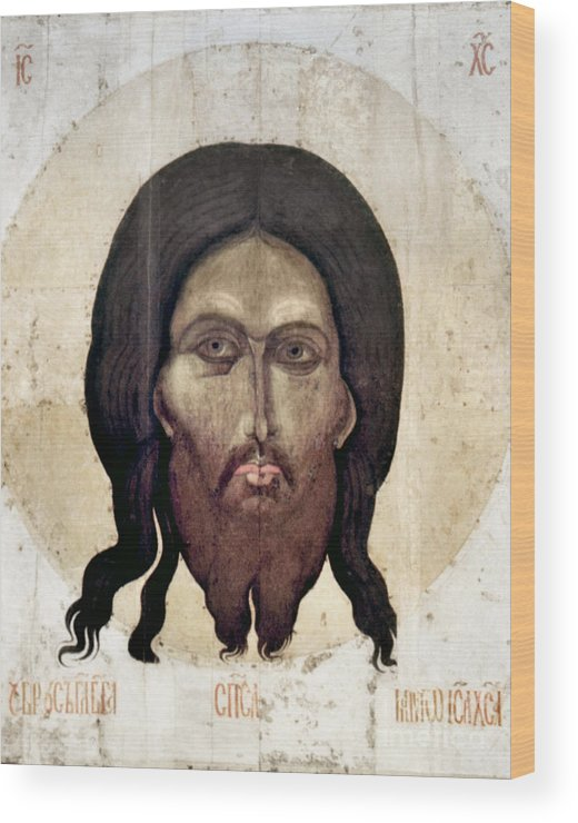15th Century Wood Print featuring the photograph Russian Icon: The Savior by Granger