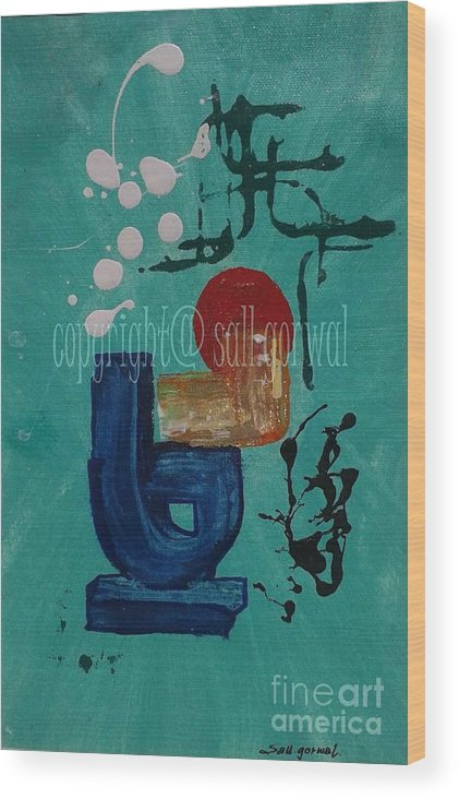 Mother's Pride Framed Prints Wood Print featuring the painting My Worship by Salim Ahmad Gorwal