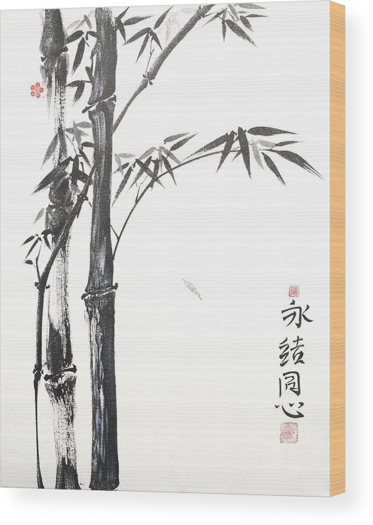 Zen Wood Print featuring the painting Zen Bamboo Union by Shihan Albert Andrews