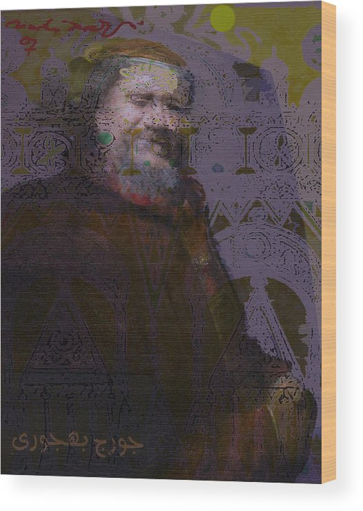 Wood Print featuring the painting Goerge Bahgory by Noredin Morgan