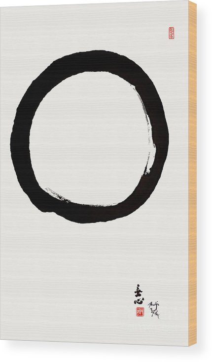 Enso Wood Print featuring the painting Enso Circle With Mushin Calligraphy by Nadja Van Ghelue