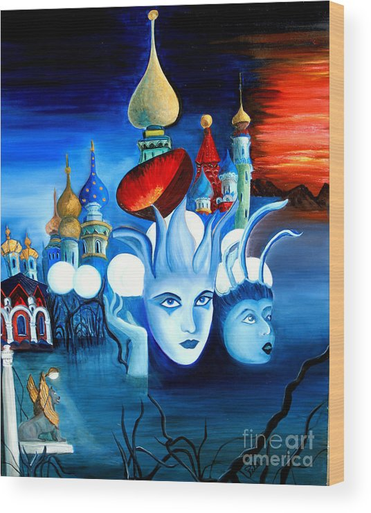 Surrealism Wood Print featuring the painting Dreams by Pilar Martinez-Byrne