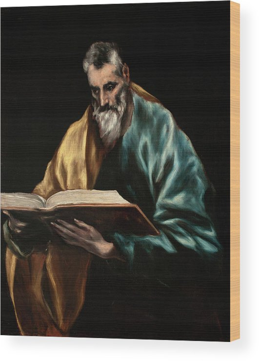 Apostle Wood Print featuring the painting Apostle Saint Simon by El Greco