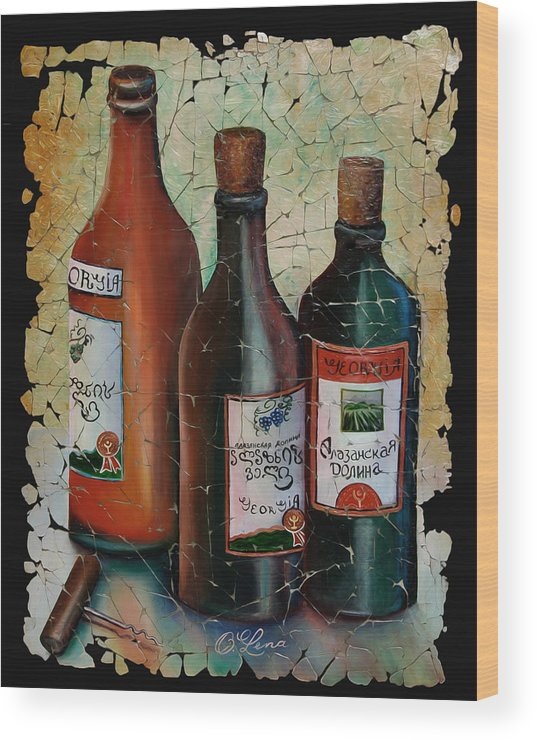 Georgian Wine Wood Print featuring the painting Georgian Wine Fresco by Lena Owens OLena Art