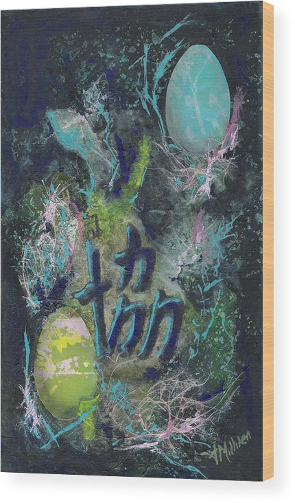 Mixed Media Wood Print featuring the painting Unity of the Egg by Tara Milliken
