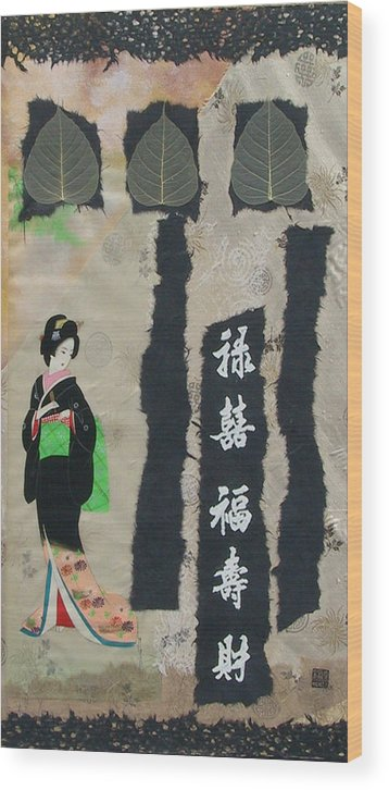 Asian Wood Print featuring the mixed media Leaving The Past by Michele Caporaso