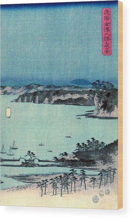 Kanazawa Full Moon 1857 Wood Print featuring the photograph Kanazawa Full Moon 1857 Right by Padre Art