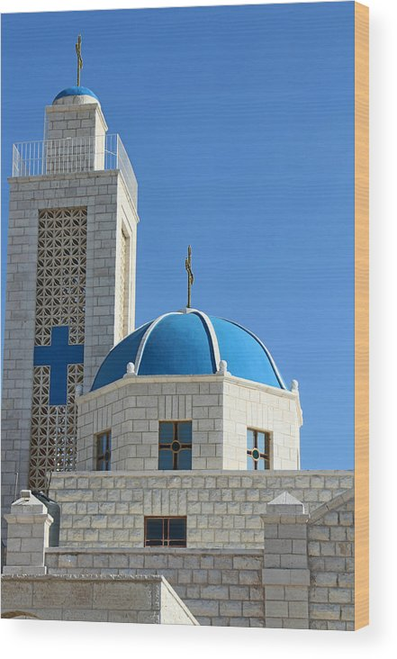 Taybeh Wood Print featuring the photograph Orthodox Church At Taybeh by Munir Alawi