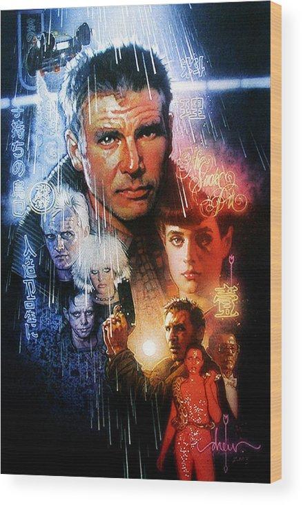 Blade Runner 1982 Wood Print featuring the digital art Blade Runner 1982 1 by Geek N Rock