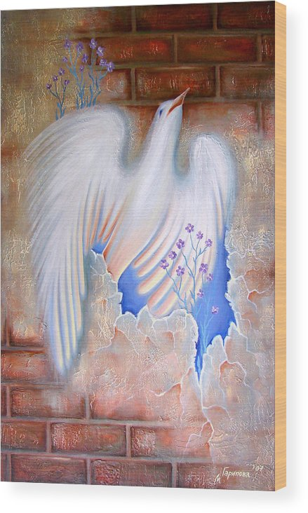 Dove Wood Print featuring the painting The Truth Will Conquer All by Liliya Garipova
