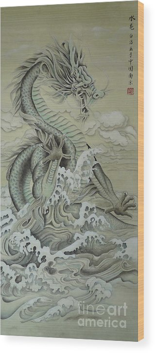 Dragon Wood Print featuring the painting Sea Dragon by Birgit Moldenhauer
